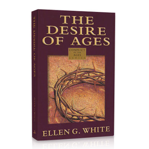 the desire of ages This freshly updated edition of one of the great devotional classics, the desire of ages by ellen g white, replaces the ancient language of the original bible references with the updated words and phrases of the new king james version.
